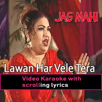 Lawan Har Vele Tera Naa -  Video Karaoke Lyrics