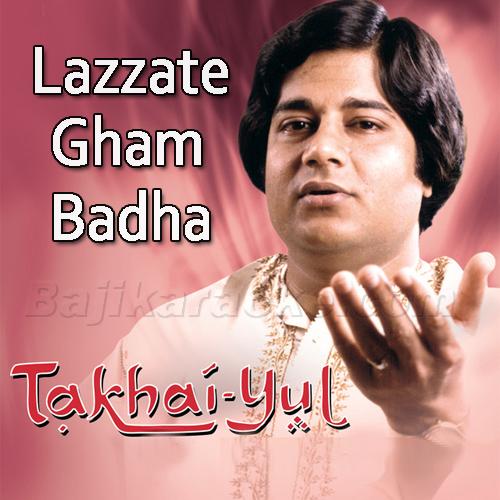 Lazzate Gham Badha Dijiye - Karaoke Mp3