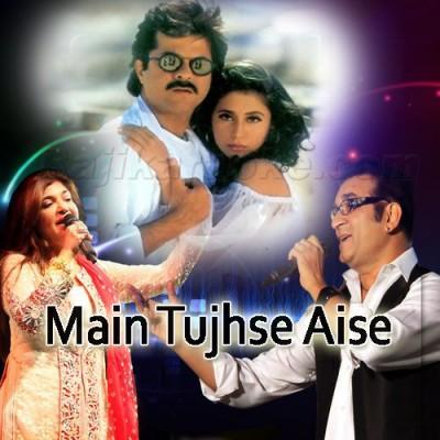 Main Tujhse Aise Milun - Karaoke mp3 - Abhijeet - Alka Mp3