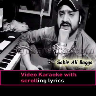Main Wo Duniya Hoon Jahan -  Video Karaoke Lyrics
