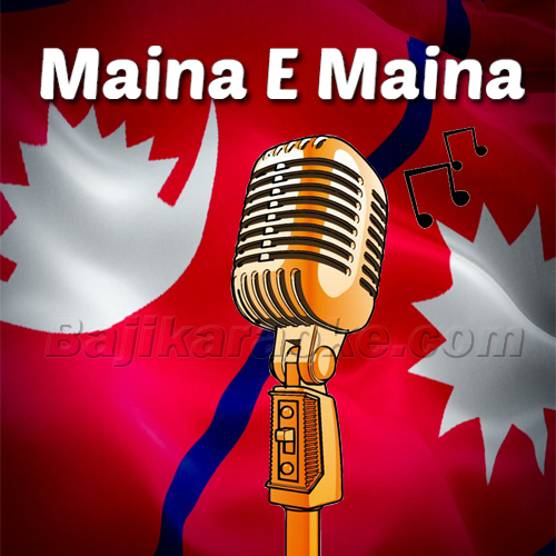 Maina e Maina - Karaoke Mp3