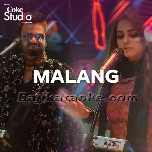 Malang -  Coke Studio - karaoke Mp3 | Sahir Ali Bagga - Aima Baig