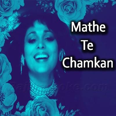 Mathe Te Chamkan Waal - Karaoke  Mp3