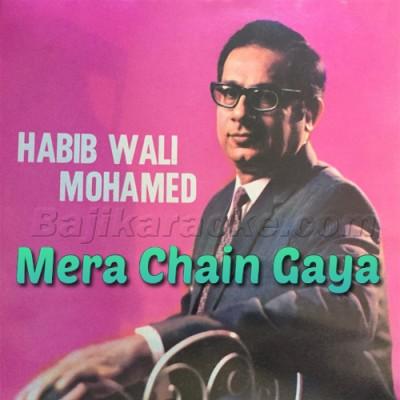 Mera Chain Gaya Meri Neend - Ghazal - Mp3 Karaoke | Habib Wali Mohammad
