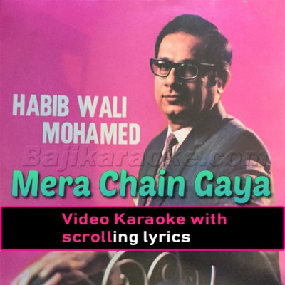 Mera Chain Gaya Meri Neend - Ghazal - Video Karaoke Lyrics | Habib Wali Mohammad