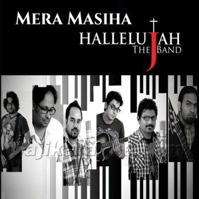 Mera Masiha Hallelujah - Christian - Karaoke Mp3 | The Band Pakistan