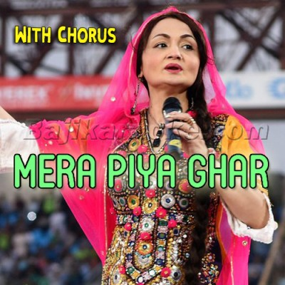 Mera Piya Ghar Aaya - With Chorus - Karaoke Mp3 - Shazia Khushak