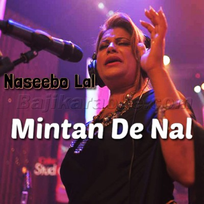 Mintan De Nal Mahiya - Mp3 Karaoke