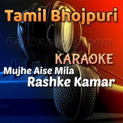 Mujhe Aisa Mila Moti - Rashke Qamar - Karaoke Mp3