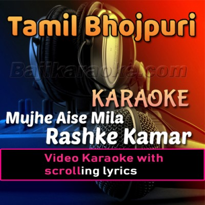 Mujhe Aisa Mila Moti - Rashke Qamar - Video Karaoke Lyrics