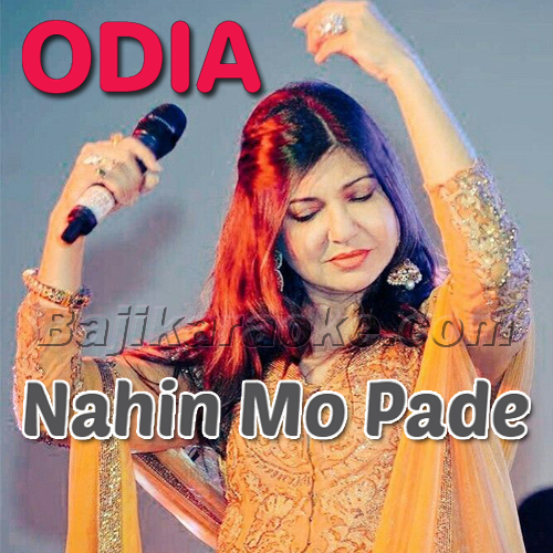 Nahin Mo Pade Aaji Nupura - Karaoke Mp3