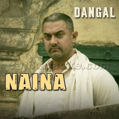 Naina Jo Sanjhe Khawab - Mp3 Karaoke