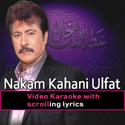 Nakam Kahani Ulfat Di - Video Karaoke Lyrics | Attaullah Khan Esakhelvi