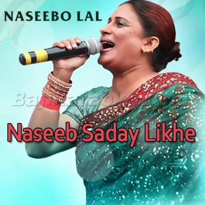 Naseeb Sade Likhe Rab Ne - Karaoke  Mp3