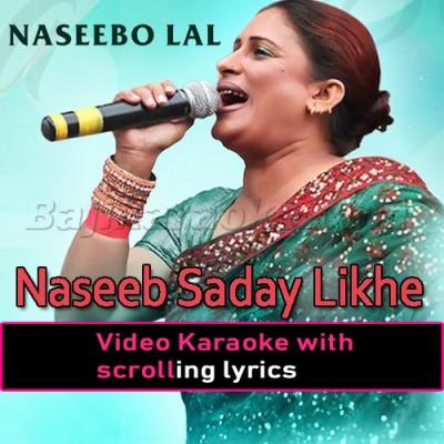 Naseeb Sade Likhe Rab Ne - Video Karaoke Lyrics