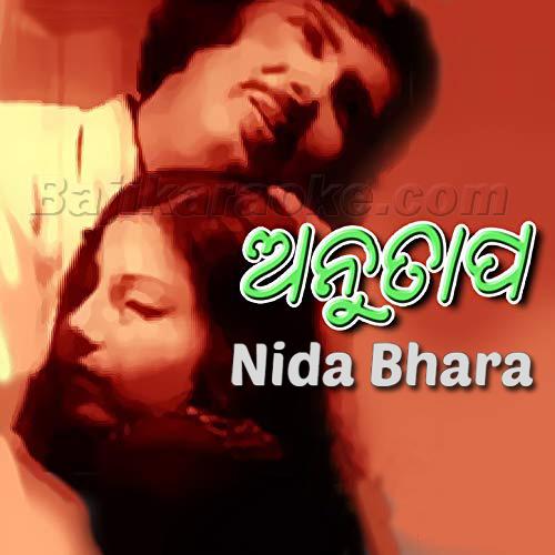 Nida Bhara Rati - Karaoke Mp3