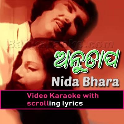 Nida Bhara Rati - Video Karaoke Lyrics