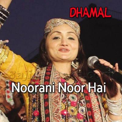 Noorani Noor Hai - Dhamal - Karaoke  Mp3
