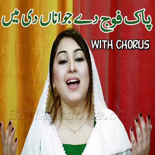 Paak Fauj De Jawana Di Khair - With Chorus - Karaoke  Mp3