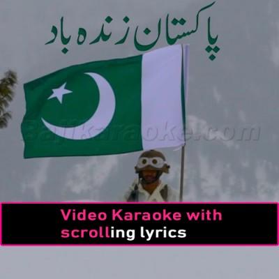 Pakistan Zindabad - Video Karaoke Lyrics