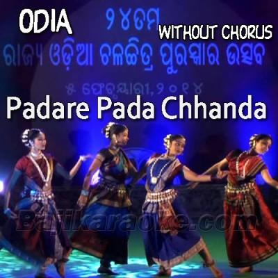 Padare Pada Chhanda - Without Chorus - Karaoke Mp3