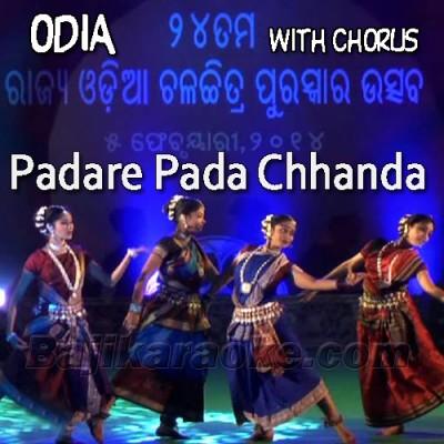 Padare Pada Chhanda - With Chorus - Karaoke Mp3