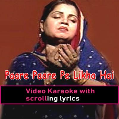 Paare Paare Pe Likha Hai - Islamic Naat - Video Karaoke Lyrics | Abida Khanum - Bangla