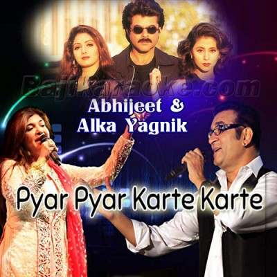 Pyar Pyar Karte Karte - Mp3 Karaoke