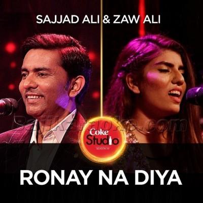 Ronay Na Diya - Karaoke  Mp3