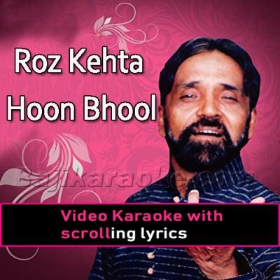 Roz Kehta Hoon Bhool Jaun Tujhe - Video Karaoke Lyrics | Maratab Ali