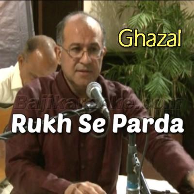 Rukh Se Parda Hata De - Improvised Version - Karaoke Mp3 | Habib Wali Mohammad