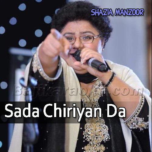 Sada Chiriyan Da Chamba - Karaoke Mp3