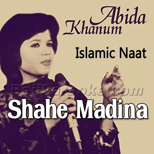 Shahe Madina - Naat - Karaoke Mp3