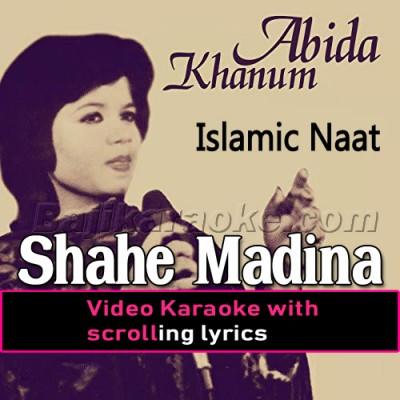 Shahe Madina - Naat - Video Karaoke Lyrics