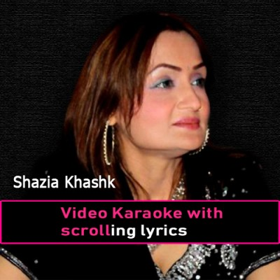 Chel chabeela - Video Karaoke Lyrics