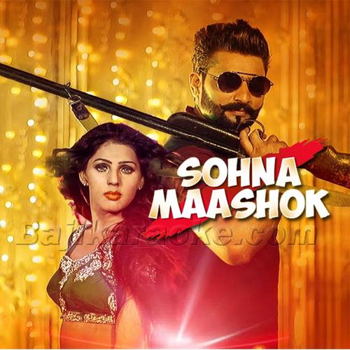 Sohna Mahooq Hove - Mp3 Karaoke