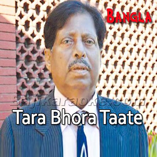 Tara Bhora Raate - Bangla - Karaoke Mp3