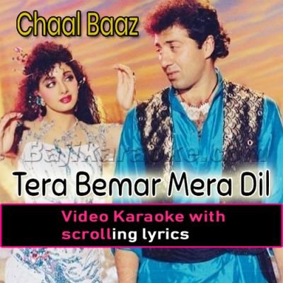 Tera Bemar Mera Dil - Video Karaoke Lyrics