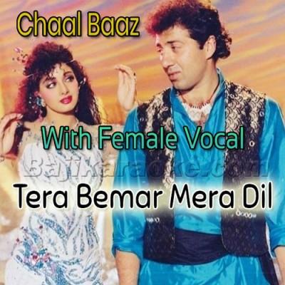 Tera Bemar Mera Dil - With Female Vocal - Mp3 Karaoke