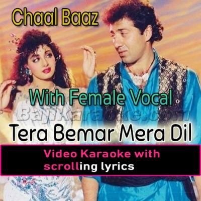 Tera Bemar Mera Dil - With Female Vocal - Video Karaoke Lyrics