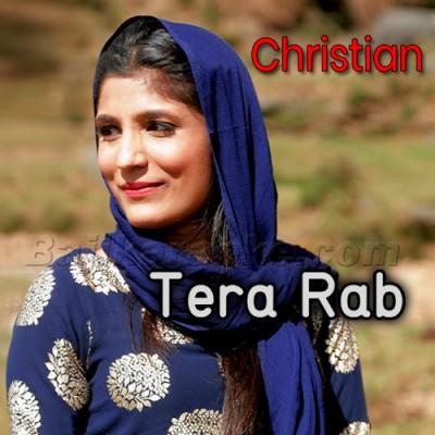 Tera Rab - Version 1 - Christian - Karaoke Mp3 | Romika Masih