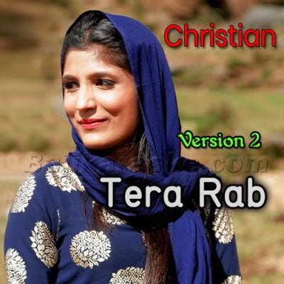 Tera Rab - Version 2 - Christian - Karaoke Mp3 | Romika Masih