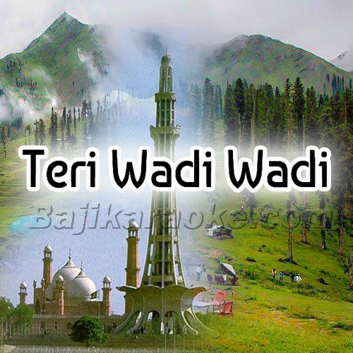 Teri Wadi Wadi Ghoomu - With Chorus - Karaoke Mp3