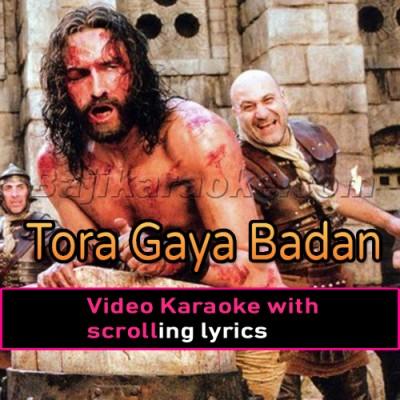 Tora Geya Badan Mera - Christian - Video Karaoke Lyrics