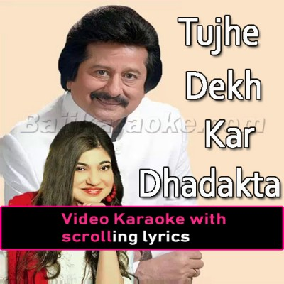 Tujhe Dekh Kar Dhadakta Hai Dil - With Male Vocal - Video Karaoke Lyrics