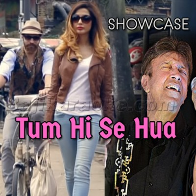 Tum Hi Se Hua Hai - Mp3 Karaoke