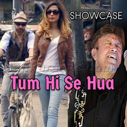 Tum Hi Se Hua Hai - Mp3 Karaoke | Alamgir - New Version