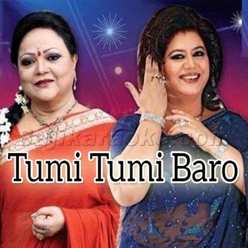 Tumi Tumi Baro Bhaggoboti - Karaoke Mp3 | Runa Laila - Sabina Yasmin - Bangla