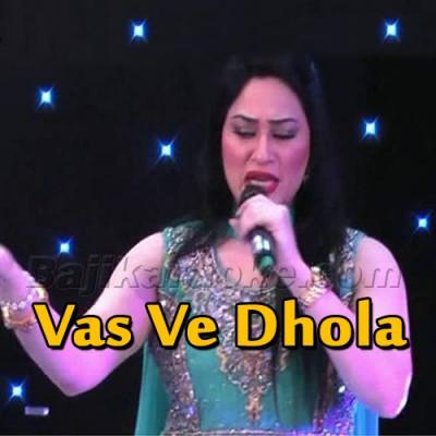 Vas ve dhola - Karaoke Mp3 | Humera Arshad
