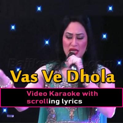 Vas ve dhola - Video Karaoke Lyrics | Humera Arshad